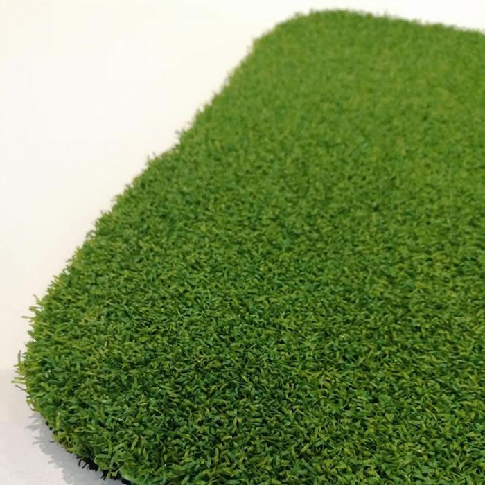 Kerry 20mm Artificial Grass